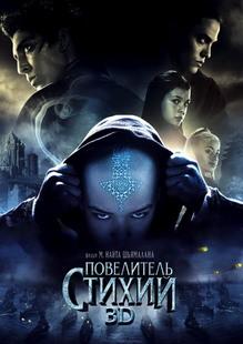 http://mix.sibnet.ru/poster/preview/9/1/34719.jpg
